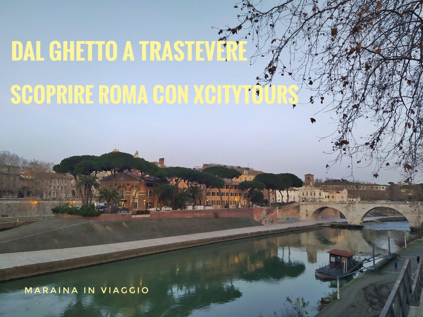 tour quiz roma